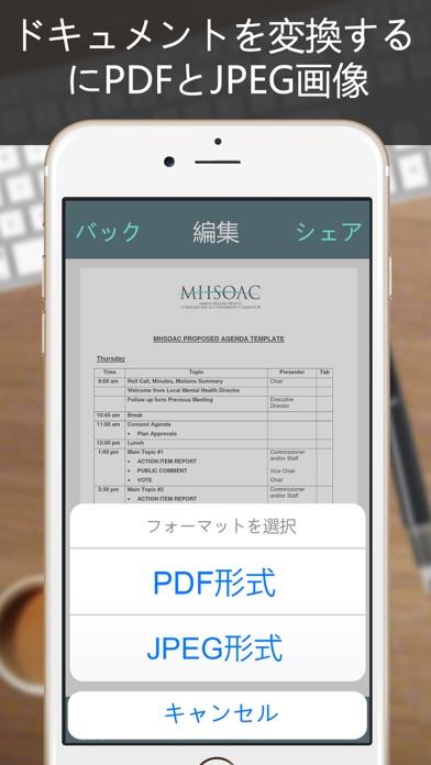 プロスキャナ -  ドキュメントPDFスキャン screenshot1