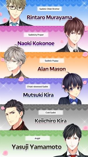 Ιαπωνικά dating παιχνίδια iPhone