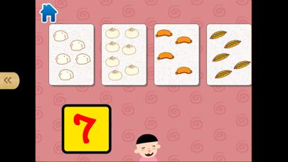 宝宝数学思维脑力开发-幼儿点数游戏 screenshot three