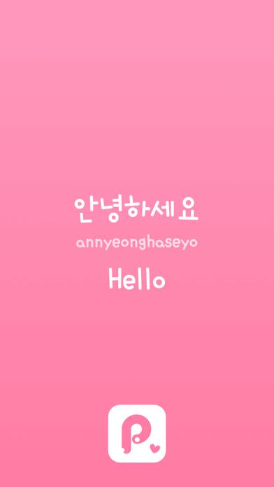 ポケット韓国語-歩くハングル、基礎から独学でマスターできる韓国語フレーズ単語集のおすすめ画像3