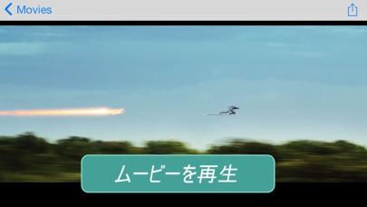 Air Transfer+ ファイルマネージャを使用したWiFiドライブ ScreenShot3