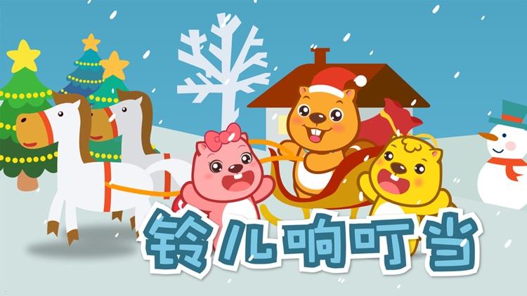 圣诞节新年等节日的儿歌-高清动画
