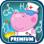 Enfants Hôpital: Laboratoire. Premium