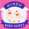 Baby Names - Hindu