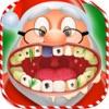 クリスマスの歯の歯医者:リトル歯科のクリスマスのゲーム