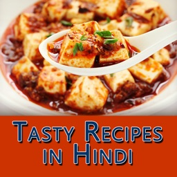 Tasty Recipes in Hindi  Ebooks