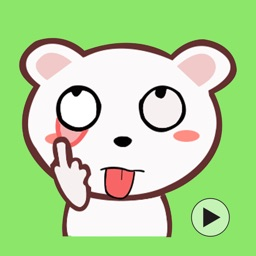 Sticky Bear - Purr the Bear Expression GIF