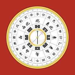 AR Compass-Chinese Feng Shui Compass