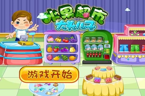葫芦娃切水果大作战-早教儿童游戏 - náhled