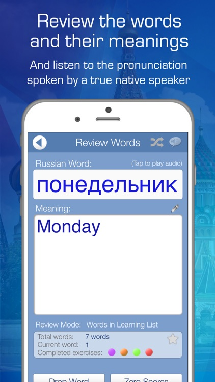 Learn Russian Audio FlashCards