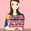 JLPT N1 Listening Training - iPhoneアプリ