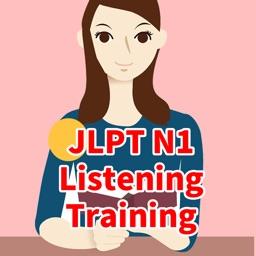JLPT N5 Listening Training by YOSHIMICHI IWATA
