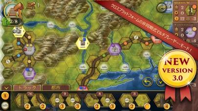 「スチーム:富へのレール」公式版 screenshot1
