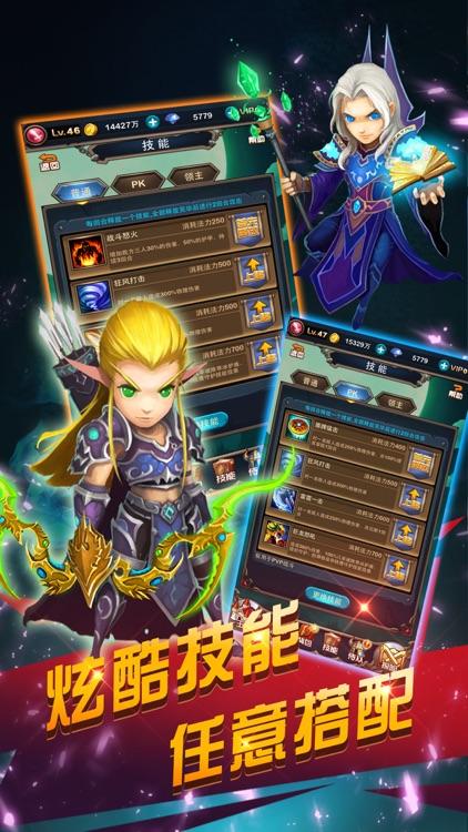 天天打兽人-Q版RPG挂机游戏