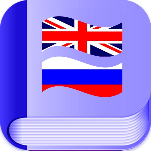 Ultimate Russian Dictionary Offline by   Salim Ullah