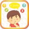 รู้ดี : ละครไทย - iPhoneアプリ