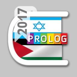 HEBREW - ARABIC v.v. Dictionary | Prolog