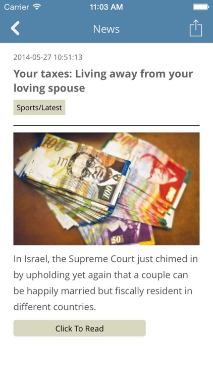 Israel News. screenshot-3