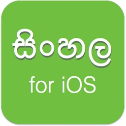 Sinhala for iOS