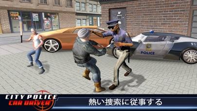 市警察 運転手 ゲームのおすすめ画像2