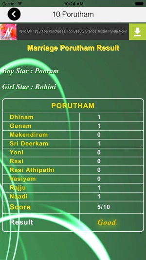 Porutham on the App Store