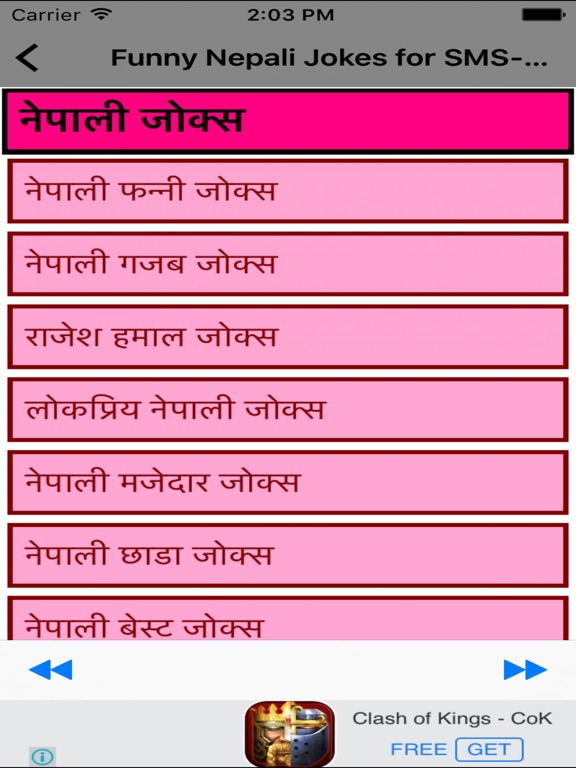 Funny Nepali Jokes for SMS in Hindi Apps