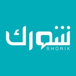 Shorik