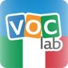 イタリア語フラッシュカード