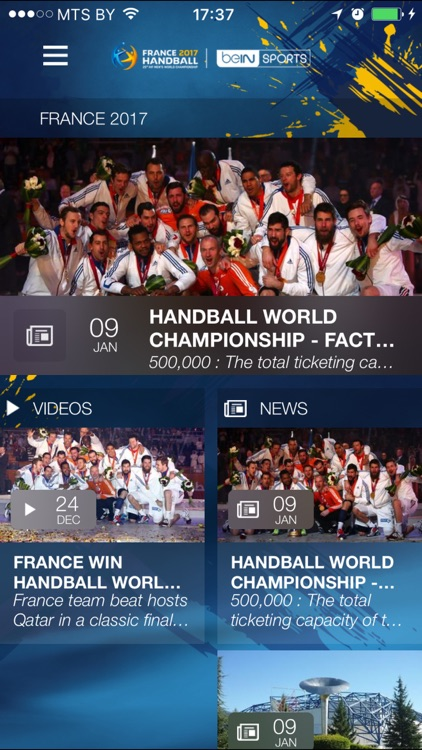 France 2017 Live - Handball World Championship