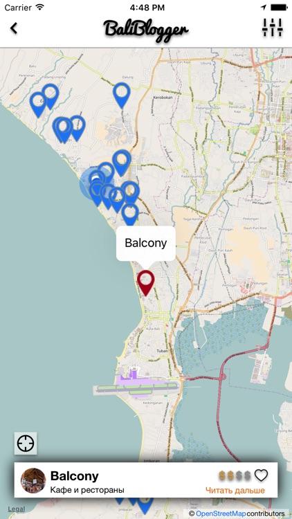 BaliBlogger - твой гид по Бали