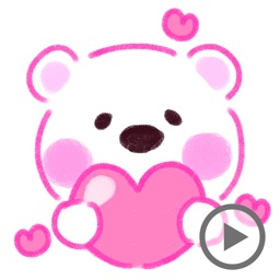 Animated Rainbow Bear iMessage Sticker