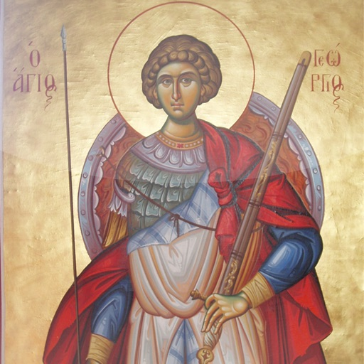 Saint George - Wiesbaden icon