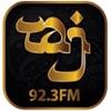 TAJ 92.3FM