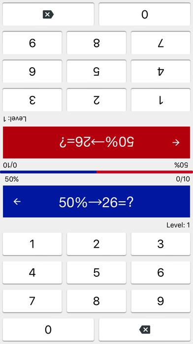 Math Tricks (100+) PRO screenshot four