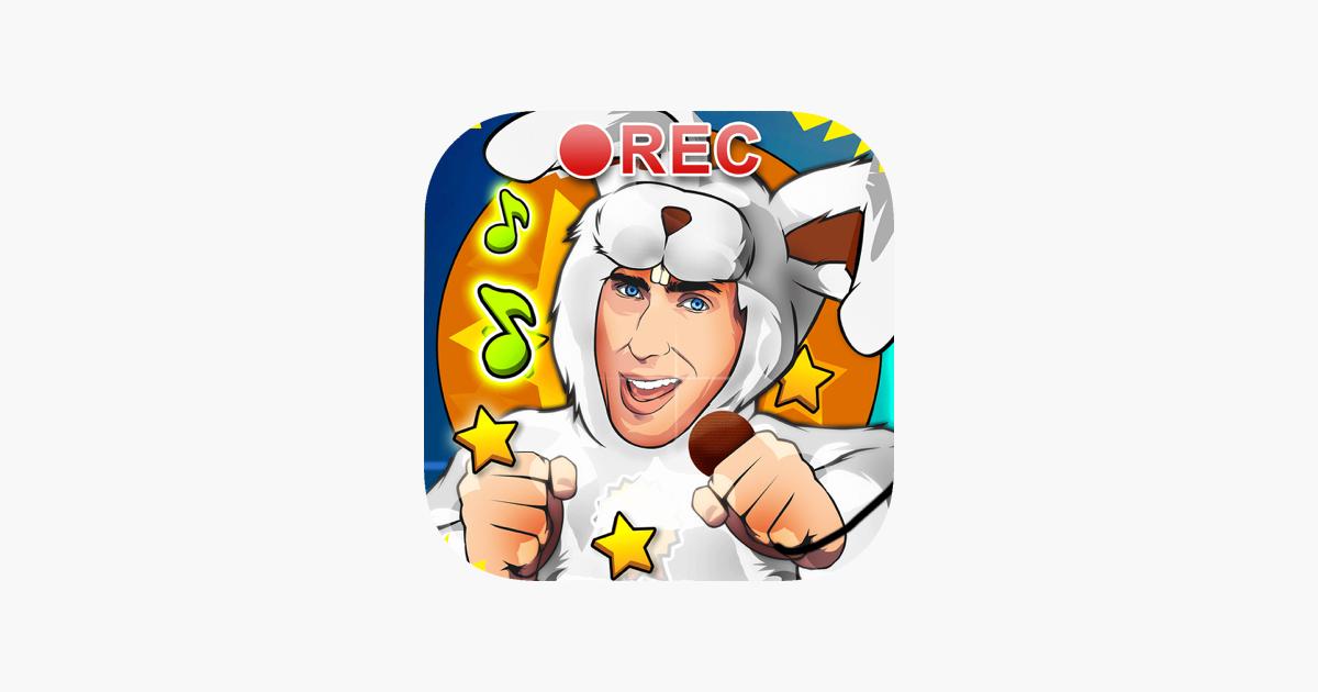 App Store: Dance Buddy : Dance, Sing & Karaoke 3D Face Swap