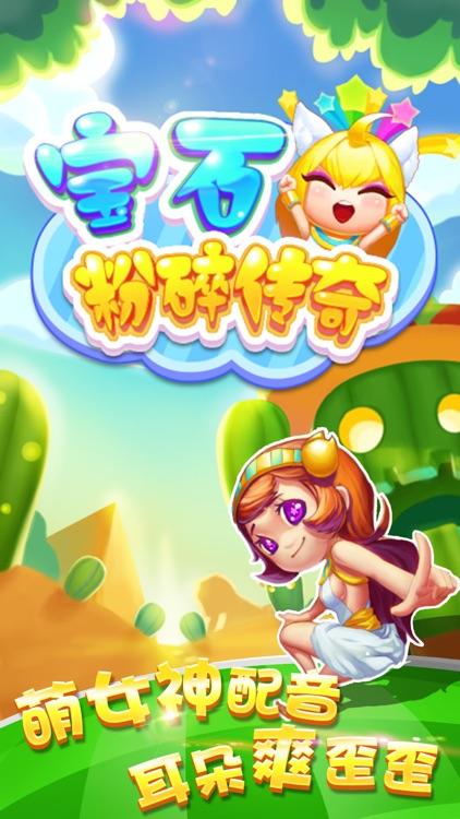 单机游戏® - 水果消消乐海滨假日开心版