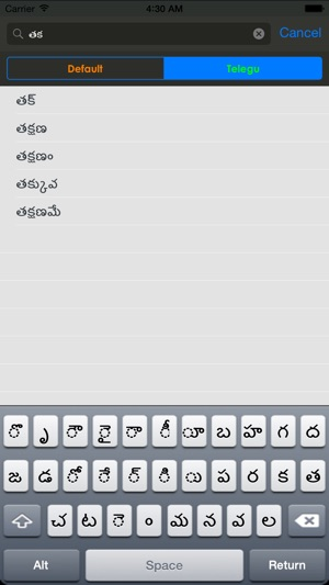 Telugu Dictionary On The App Store