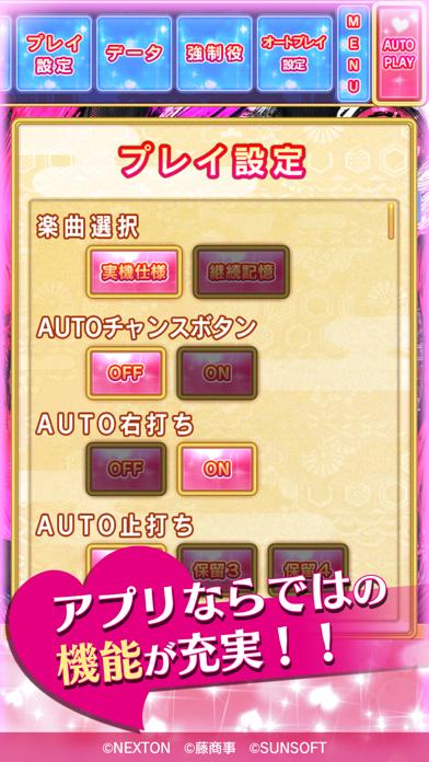 CR戦国†恋姫のおすすめ画像3