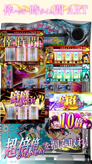 パチスロ偽物語【777NEXT】のスクリーンショット2