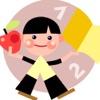 幼升小学数学-宝宝数学动画视频