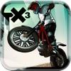 特技单车摩托飞行赛Moto TX3