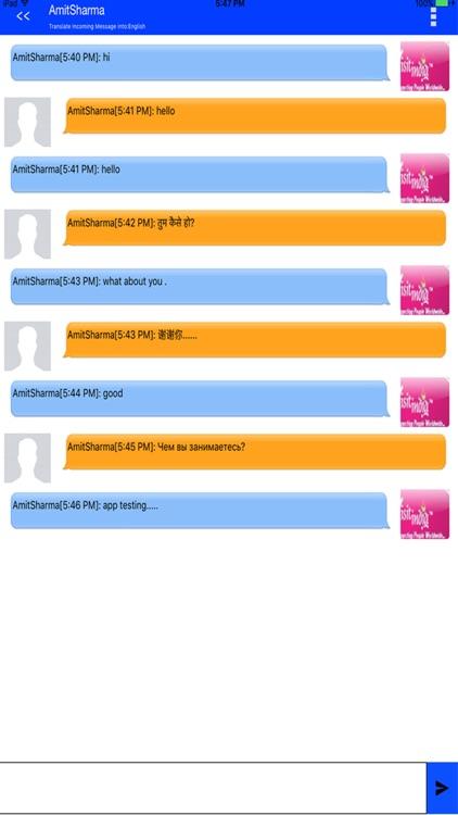 Chat Translator screenshot-3