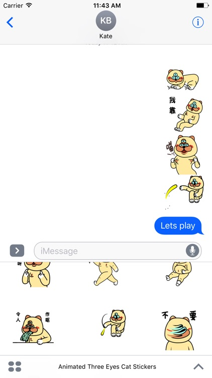 Animated Three Eyes Cat Stickers For iMessage screenshot-3