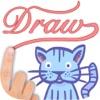 简笔画绘画笔记 – 儿童图画素描速写本