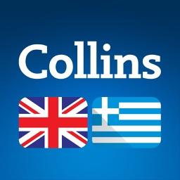 Audio Collins Mini Gem English-Greek Dictionary