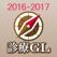 診療ガイドラインUP-TO-DATEアプリ2016-2017
