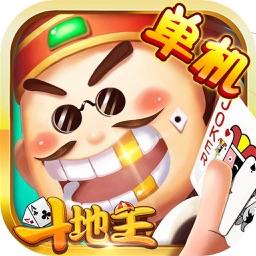 单机游戏® - 新版欢乐斗地主天地癞子