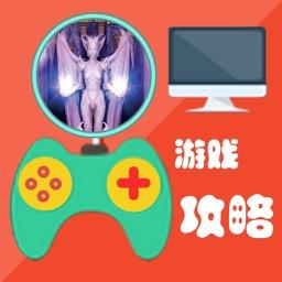 游戏攻略For魔法门之英雄无敌5