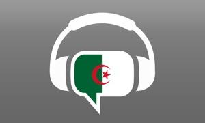 Algérie Radio Chat - راديو و دردشة جزائرية