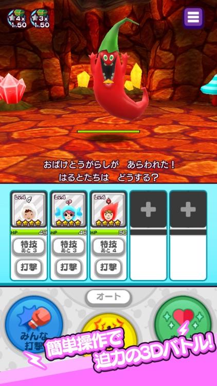 New 電波人間のRPG screenshot-4